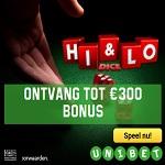 Unibet €300 bonus